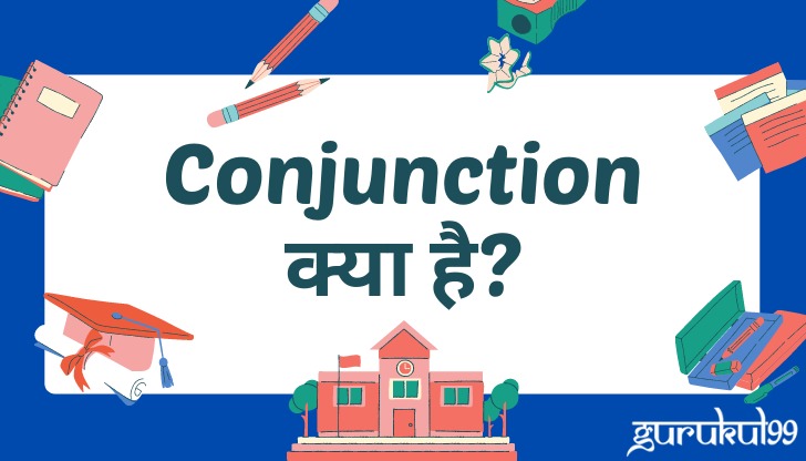 Conjunction in hindi